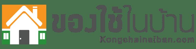 Kongchainaiban.com